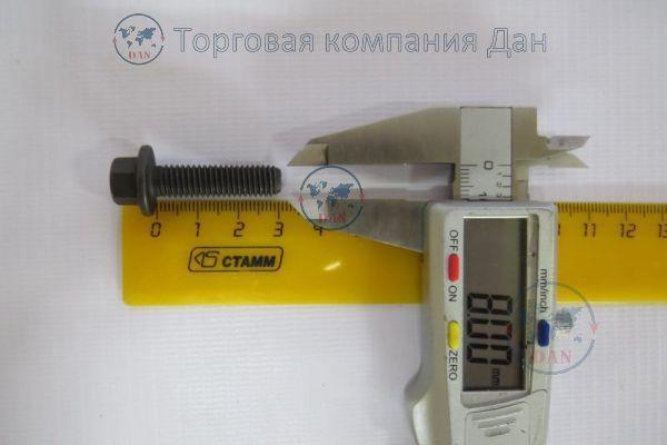Болт М8х1,25х30 кронштейна вентилятора