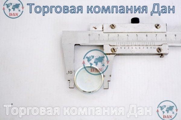 Заглушка ГБЦ D=29