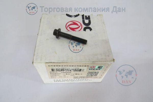 Болт М8х1,25х45 выпускного коллектора