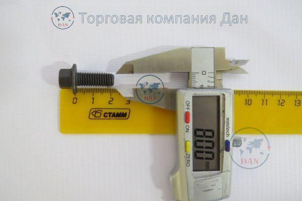 Болт М8х1,25х20 многофункциональный