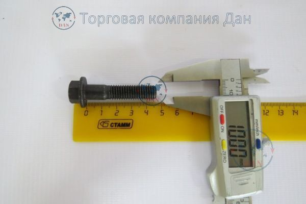 Болт М10х1,5х50 картера маховика