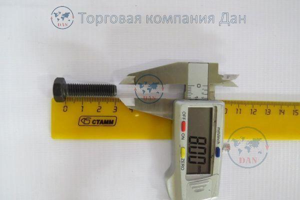 Болт М8х1,25х30 маслянного насоса