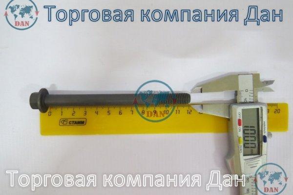 Болт М10х1,5х120 генератора