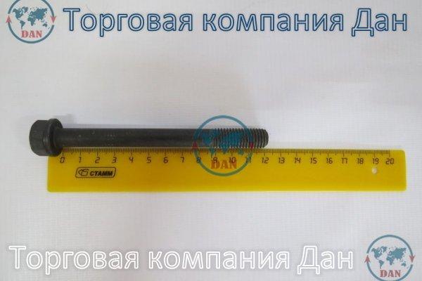 Болт ГБЦ М12х1,75х120 средний