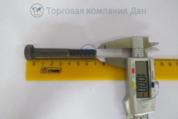 Болт М10х1,75х70 многофункциональный