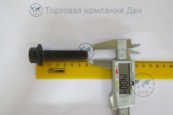 Болт М14х1,5х60 шкива-демпфера