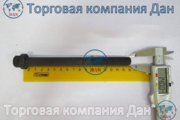 Болт ГБЦ М14x2.00x160