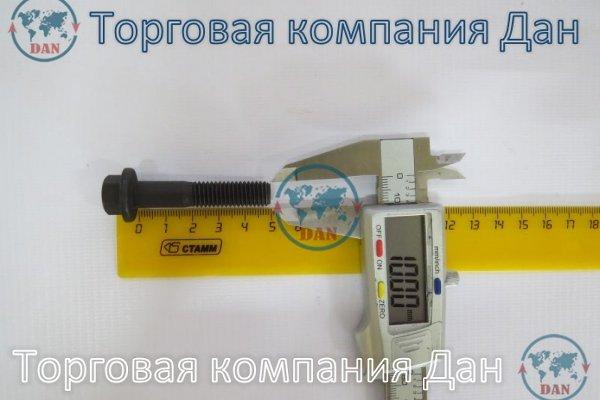 Болт М10х1,5х50 задней проставки