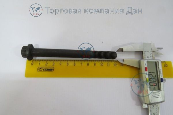 Болт М12х1,75х120 крепления генератора