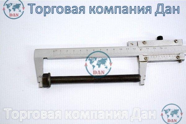 Болт ГБЦ М12х1,75х130