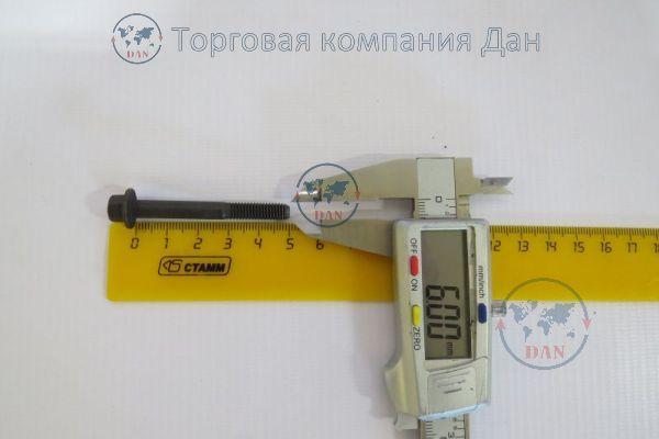 Болт М6х1х50 многофункциональный