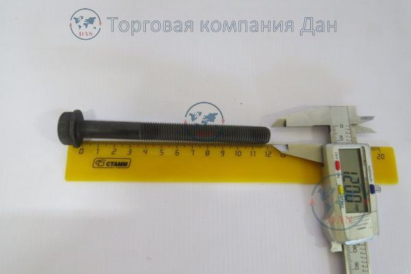 Болт М12х1,5х120 крышки коренного подшипника