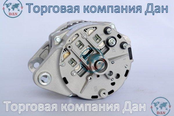 Генератор 4BT (С+)
