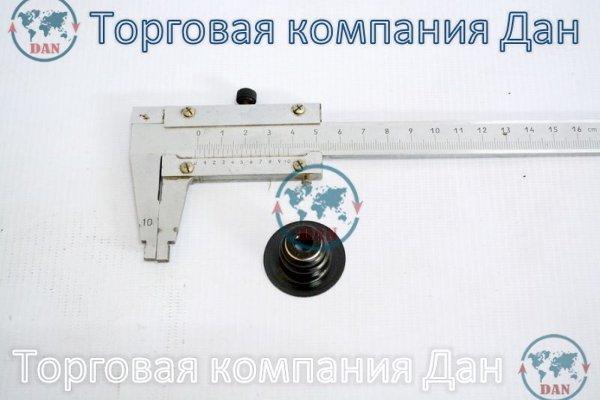Колпачок маслосъемный (ГБЦ)