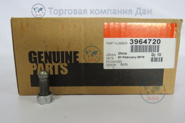 Болт М10х1х25 регулировочный коромысла