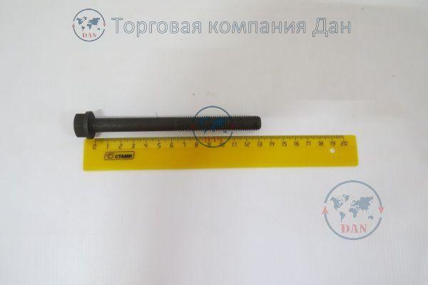 Болт ГБЦ М12х1,75х130 короткий