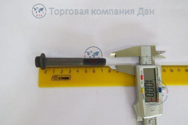 Болт М10х1,5х75 привода