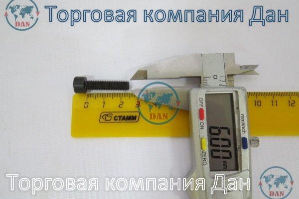 Болт М6х1,25х25 кольца индикатора