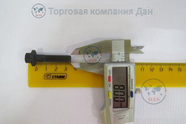Болт М8х1,25х35 форсунки
