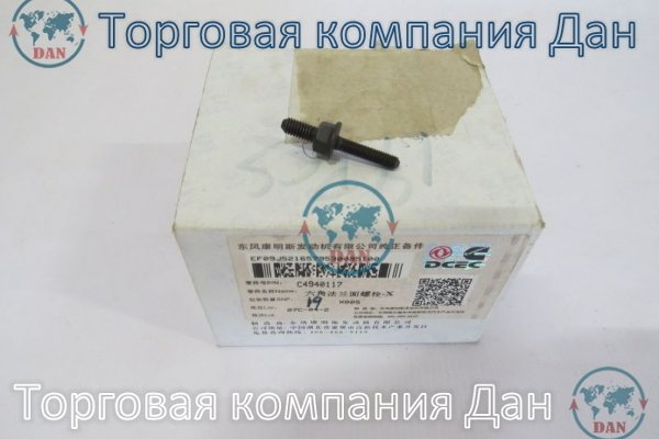 Болт М5х0.8х20; М6х1х12 впускного коллектора