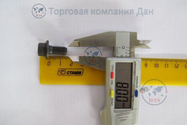 Болт М8х1,25х65 крепления охладителя