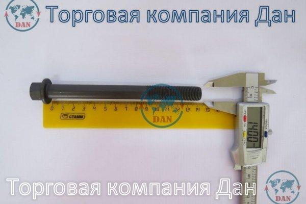 Болт ГБЦ М14х1,5х140