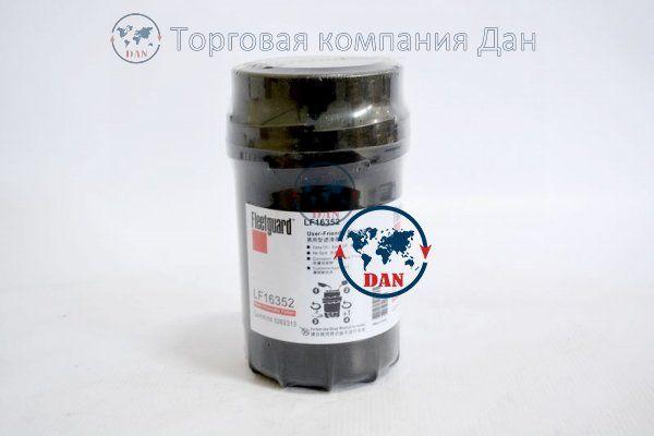 Элемент масляного фильтра