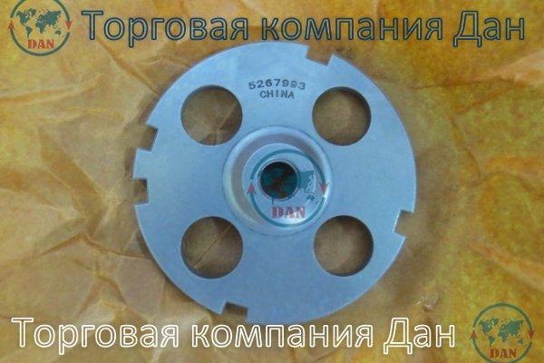 Кольцо датчика частоты