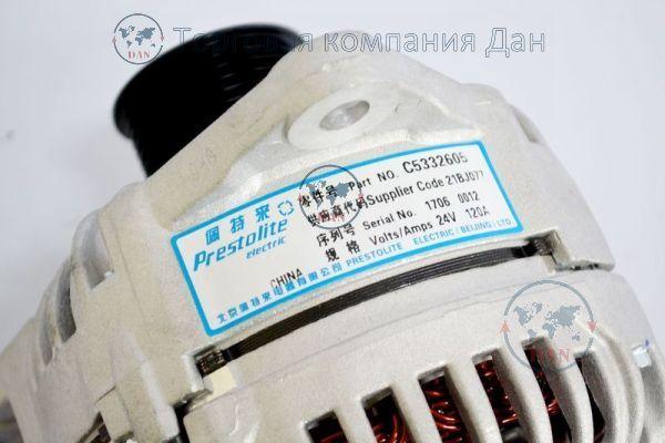 Генератор 24V/120А