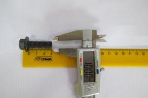 Болт М10х1,5х30 генератора