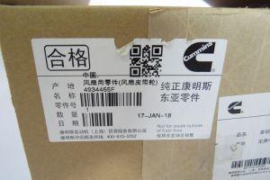 Шкив привода вентилятора
