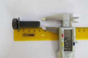 Болт М12х1,25х40 (крепления маховика)